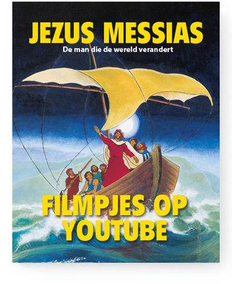 Jesus Messiah Comic Book YouTube movies