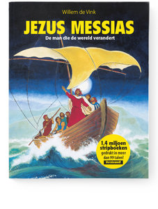 Jezus Messias door Willem de Vink